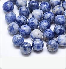 Синяя Зебровая Яшма